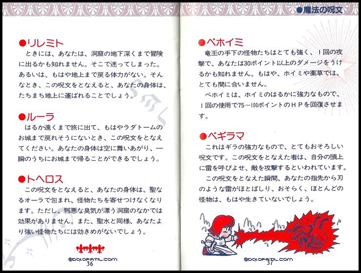 【モザ禁】XVIDEOSの抜ける日本人動画 Part11 [無断転載禁止]©bbspink.comxvideo>101本 ->画像>180枚
